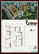 博辉万象城3室2厅2卫157平方米户型图
