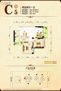 康隆・财富旺角2室2厅1卫88平方米户型图