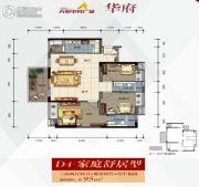 天悦中央广场3室2厅2卫95平方米户型图