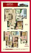 缔景城(沙河)0室0厅0卫0平方米户型图