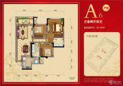 邦泰公馆3室2厅2卫80平方米户型图