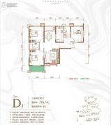 曲江龙邸3室2厅2卫136平方米户型图