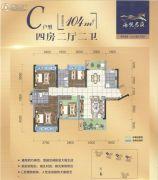 海悦君庭4室2厅2卫104平方米户型图