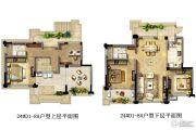 光明・中央公园4室2厅2卫139平方米户型图