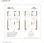 紫金湾4室3厅2卫116平方米户型图