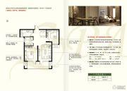 荣盛・阿尔卡迪亚・霸州温泉城2室2厅1卫83平方米户型图