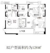 广天颐城3室2厅2卫126平方米户型图