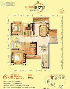 东方明珠・阳光橙4室2厅2卫138平方米户型图