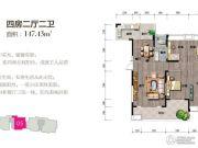万和世纪城4室2厅2卫147平方米户型图