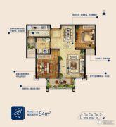 蓝泰海乐府2室2厅1卫84平方米户型图
