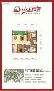 山水绿洲3室2厅2卫122平方米户型图
