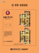 理想康城国际5室2厅3卫0平方米户型图