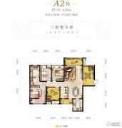 保利凤凰湾3室2厅2卫0平方米户型图