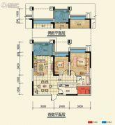 置信凯旋国际2室2厅1卫68--75平方米户型图