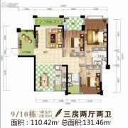 金癸领海郡3室2厅2卫110--131平方米户型图
