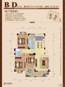 舜皇城3室2厅2卫138平方米户型图