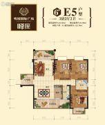 鸣城国际广场3室2厅2卫122平方米户型图