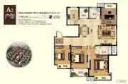 翰林壹品4室2厅2卫139平方米户型图
