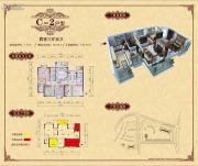 托斯卡纳・欧陆镇4室3厅2卫117平方米户型图