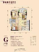 碧桂园・翠湖湾(星运山水城邦花园)2室2厅1卫68平方米户型图