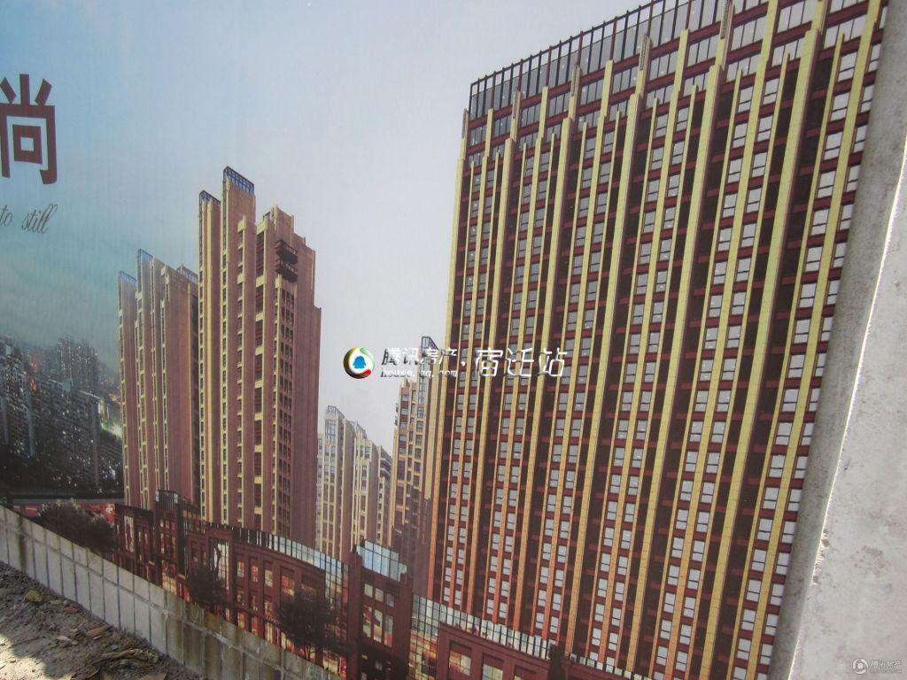 众大上海城 效果图 宿迁房产 宿迁房产腾讯房产宿迁站