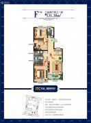 百汇国贸中心3室2厅2卫131平方米户型图