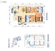 鸿潮宝来华府4室2厅2卫144平方米户型图