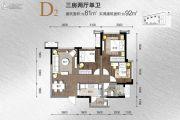 鲁能城3室2厅1卫81平方米户型图