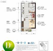 碧桂园・万象松湖1室1厅1卫0平方米户型图