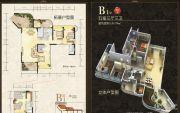 江山一品5室3厅3卫133平方米户型图