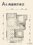 邦泰国际社区2室2厅1卫58平方米户型图
