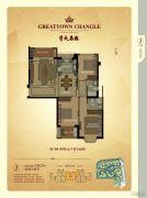 长乐大名城3室2厅2卫125平方米户型图