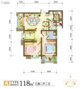 上东大道3室2厅2卫118平方米户型图