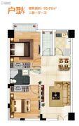 奥特莱斯V公寓2室1厅1卫65平方米户型图