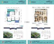 兆兴・碧瑞花园3室2厅1卫97平方米户型图