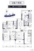 裕邦・新外滩4室2厅3卫0平方米户型图