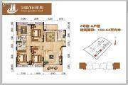 金鹿花园三期4室2厅2卫158平方米户型图