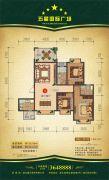 五星国际广场3室2厅2卫126平方米户型图