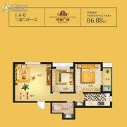 荣安广场2室2厅1卫86平方米户型图
