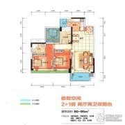 恒裕・世纪广场3室2厅2卫80--95平方米户型图