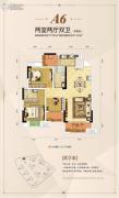 爱普花漾城2室2厅2卫93平方米户型图