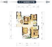 恒大华府3室2厅2卫125平方米户型图