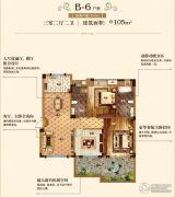 汇悦天地3室2厅2卫105平方米户型图