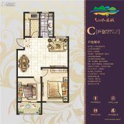 山水龙城天悦2室2厅1卫85--87平方米户型图