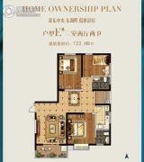 东湖湾3室2厅2卫123平方米户型图
