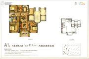 新湖广场4室2厅2卫117平方米户型图
