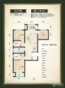 鑫界9号院3室2厅2卫101平方米户型图