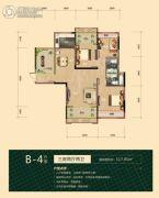 海德公园3室2厅2卫117平方米户型图