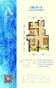 七星九龙湾3室2厅1卫107平方米户型图