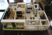 山河万里4室2厅2卫137平方米户型图